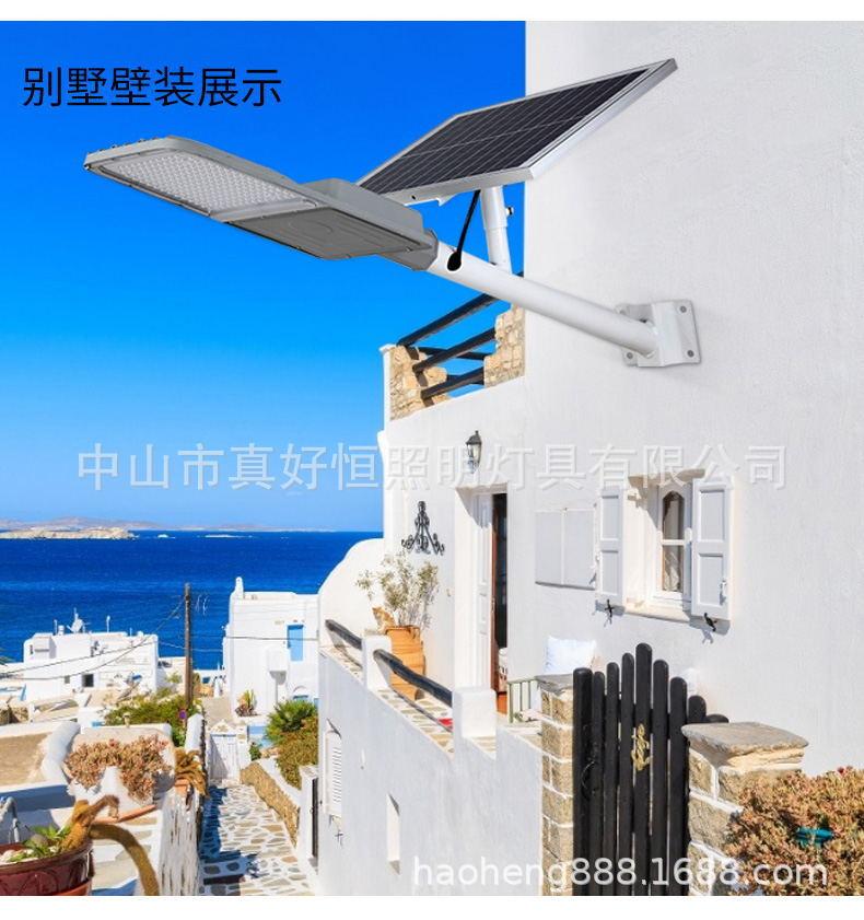 6米挑臂太阳能路灯30W40W50W60W太阳能路灯厂家 专注太阳能路灯