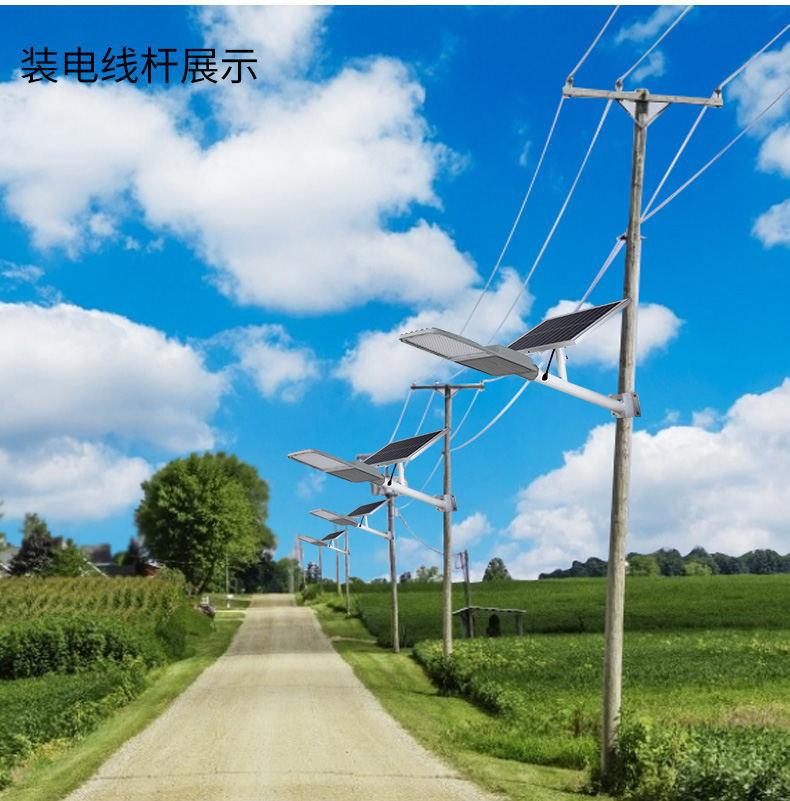 中高端太阳能路灯厂家30W40W50W60W批发价格 资质齐全源头厂家