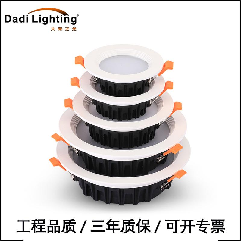 led筒灯嵌入式工程筒灯天花灯酒店孔桶洞灯面板3w5w12W卧室客厅灯