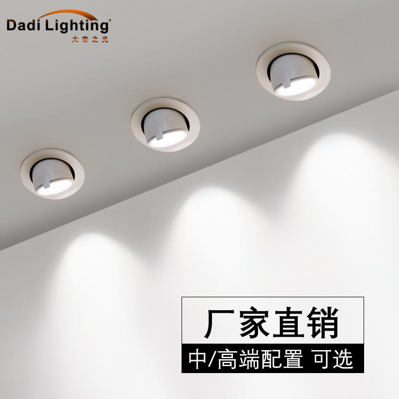 led象鼻灯cob嵌入式家用筒灯黑色洗墙天花室内工程牛眼灯12w30w