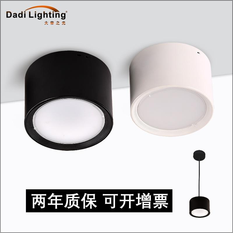 吸顶灯led明装筒灯防雾5w7w9w12w15w18w商场家装免开孔筒灯铝材