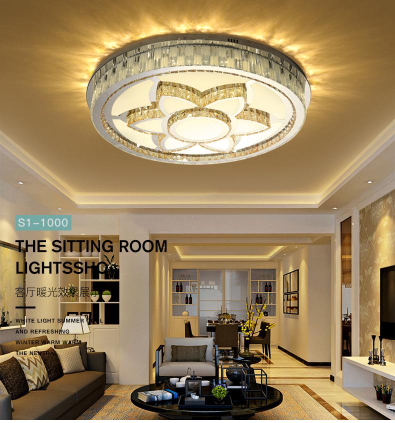现代简约亚克力圆形客厅灯 水晶灯饰照明灯具家用遥控LED灯吸顶灯