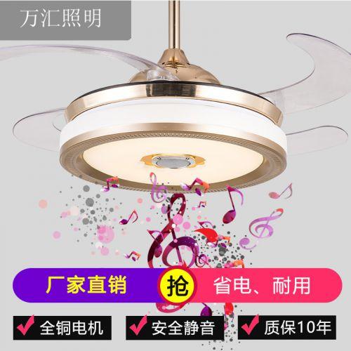 隐形风扇灯吊扇灯带蓝牙音乐音响客厅卧带电扇灯餐厅吊灯现代简约