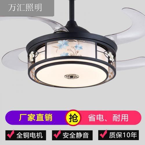 厂家直销 新中式吊扇灯 轻奢隐形风扇灯现代时尚卧室客厅餐厅吊灯