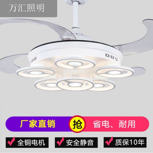 隐形风扇灯 LED简欧隐形风扇吊灯现代家居客厅餐厅书房遥控吊扇