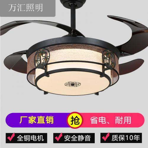 新中式隐形吊扇灯客厅灯仿古风扇灯古典餐厅吊灯带LED电风扇灯具