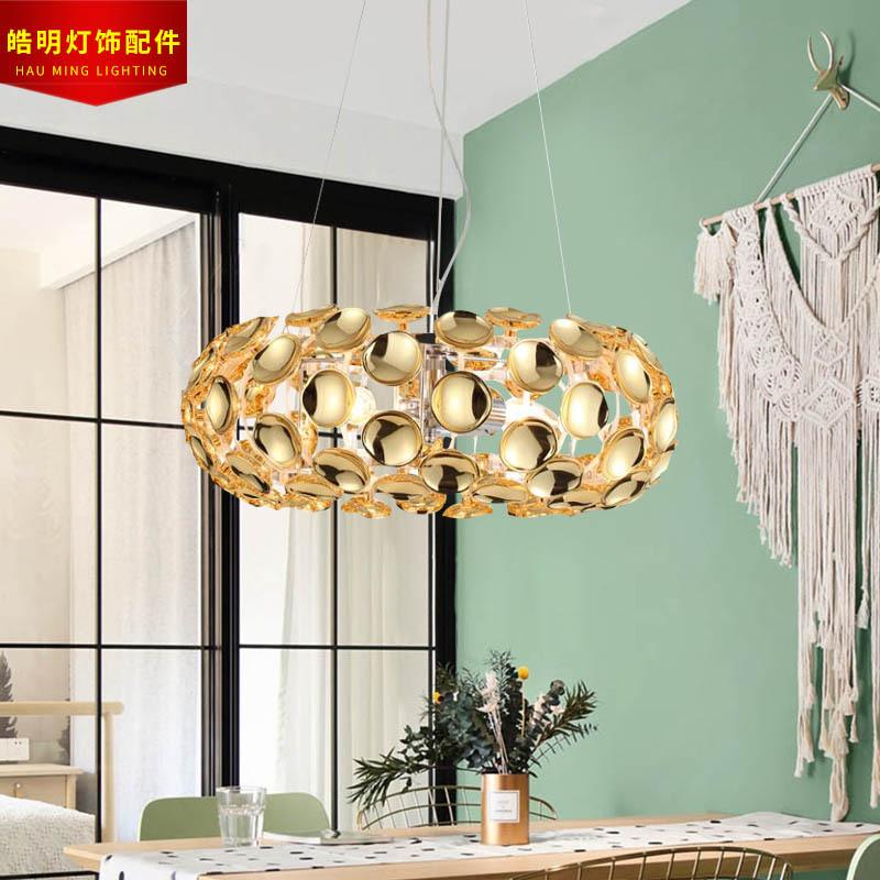 供应直径480mm现代创意亚克力餐厅酒吧咖啡厅艺术个性吸顶灯吊灯