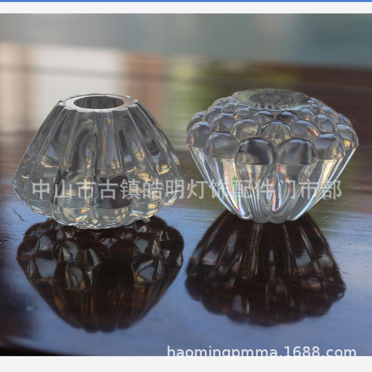 厂家直销亚克力灯饰灯具配件锥形顶透明仿水晶台灯配件