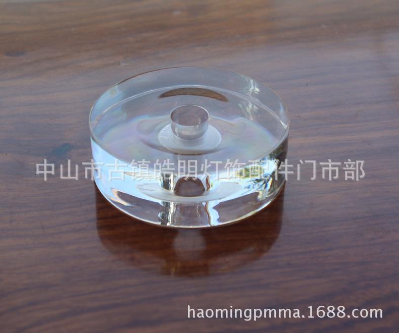 厂家供应50mm亚克力抛光圆饼台灯落地灯烛台灯饰灯具配件