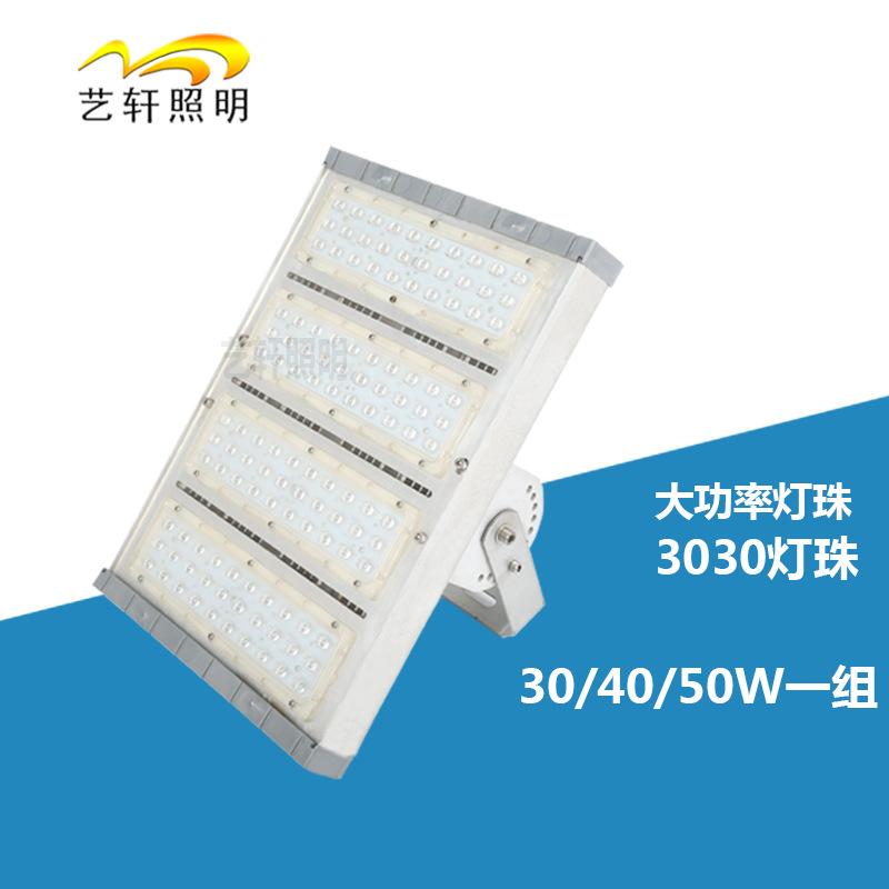 压铸厂家直销路灯外壳套件 led路灯套件 模组隧道款路灯套件