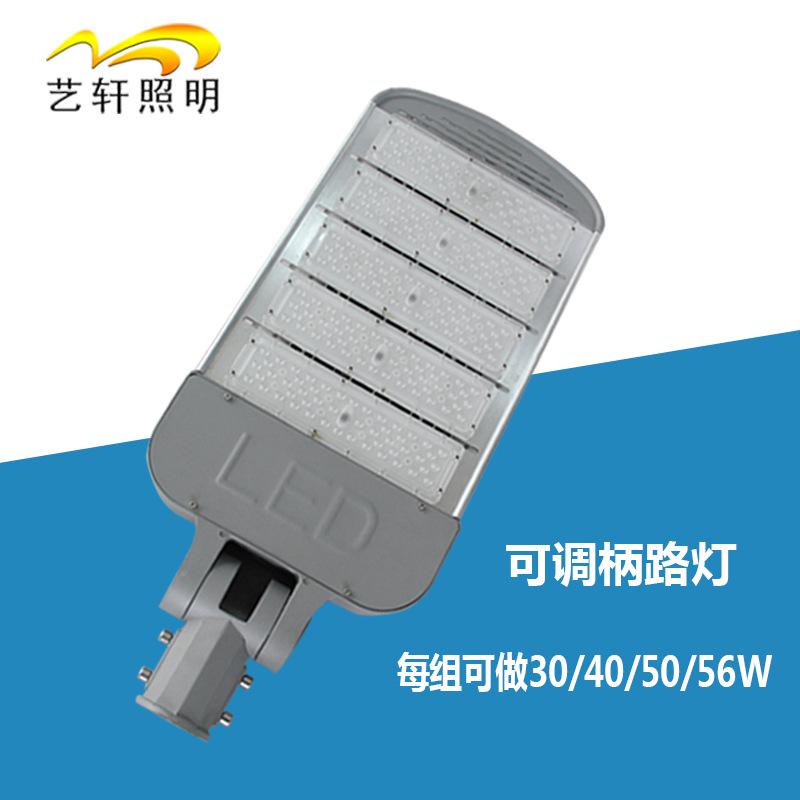 led模组路灯外壳套件厂家直销 模组路灯头外壳套件