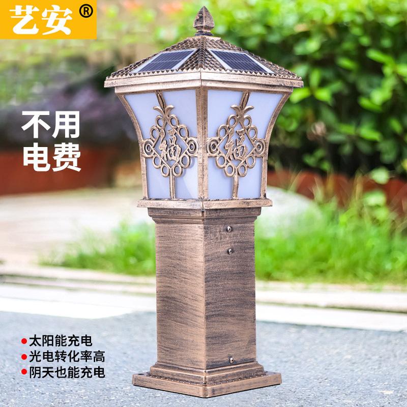 太阳能草坪灯 防水草地庭院灯 压铸铝户外景观公园路灯花园别墅灯