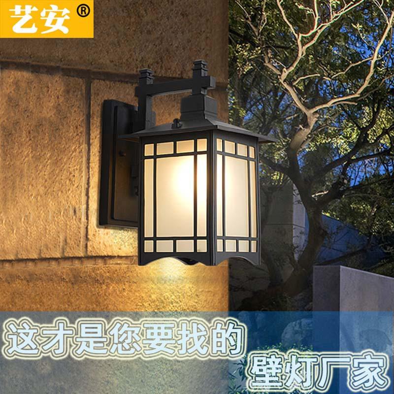 现代简约室内中欧式壁灯户外防水阳台压铸铝挂壁灯走廊过道庭院灯