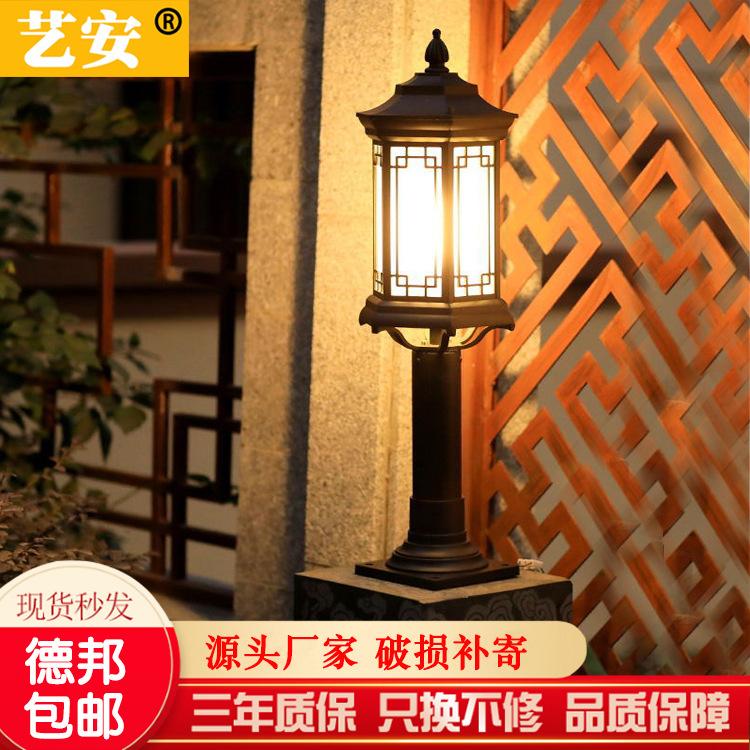 led户外庭院草坪灯 太阳能家用防水方形室外景观别墅花园草地电灯