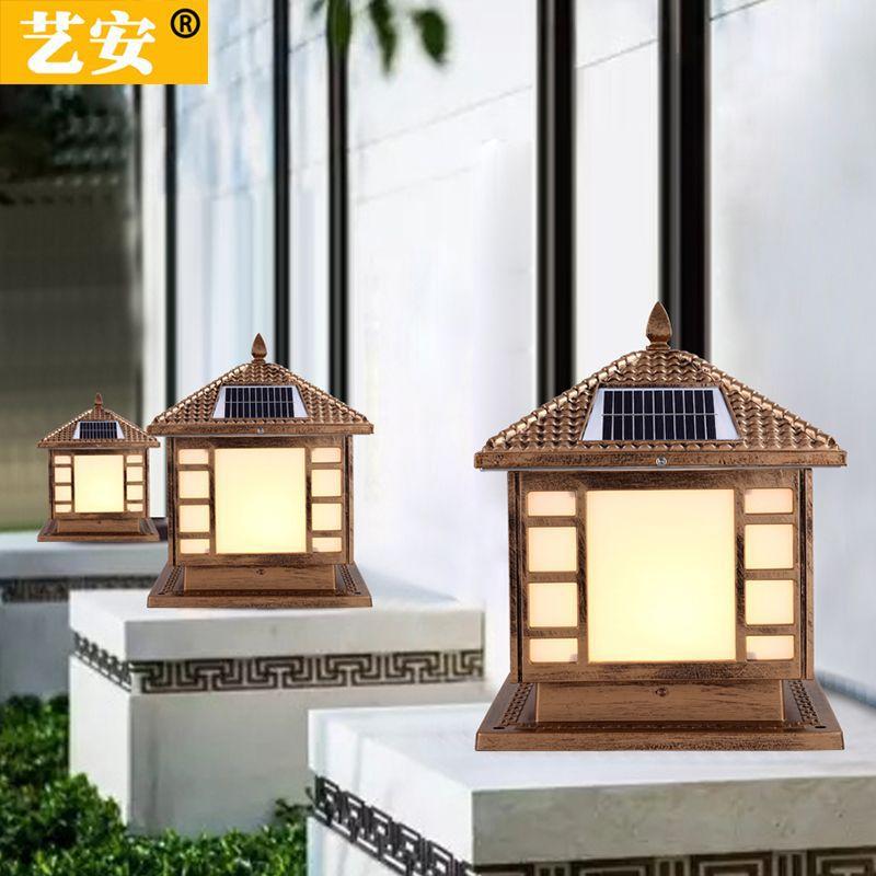 围墙柱头灯太阳能庭院墙头门柱灯户外防水别墅花园家用照明大门灯