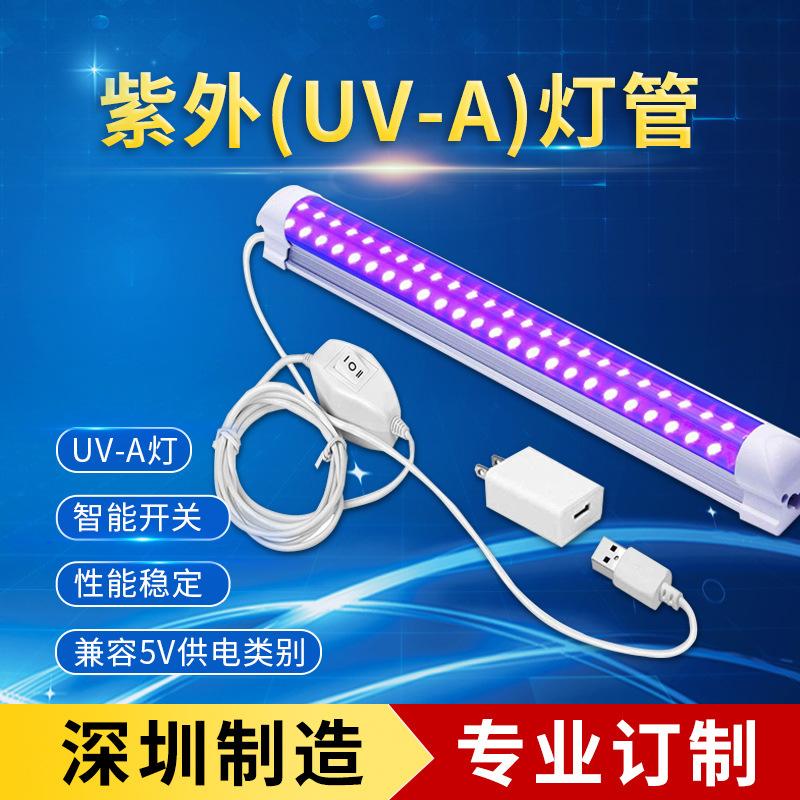 LED紫光灯UV-A固化灯KTV酒吧灯舞台灯无杀菌消毒无杀虫功能(注意)
