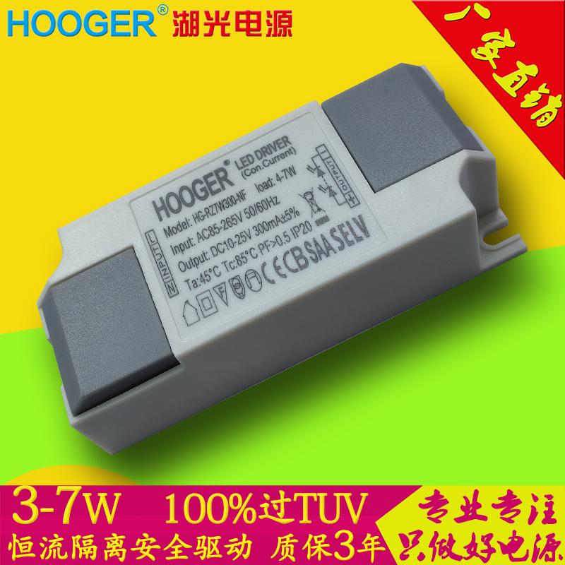 TUV-CE认证3W5瓦7W筒灯面板灯LED驱动电源厂家批发