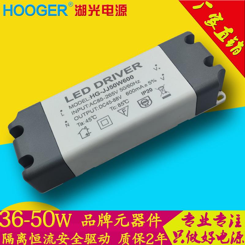 隔离恒流宽压48W40W45W天花灯面板灯LED驱动电源工厂批发