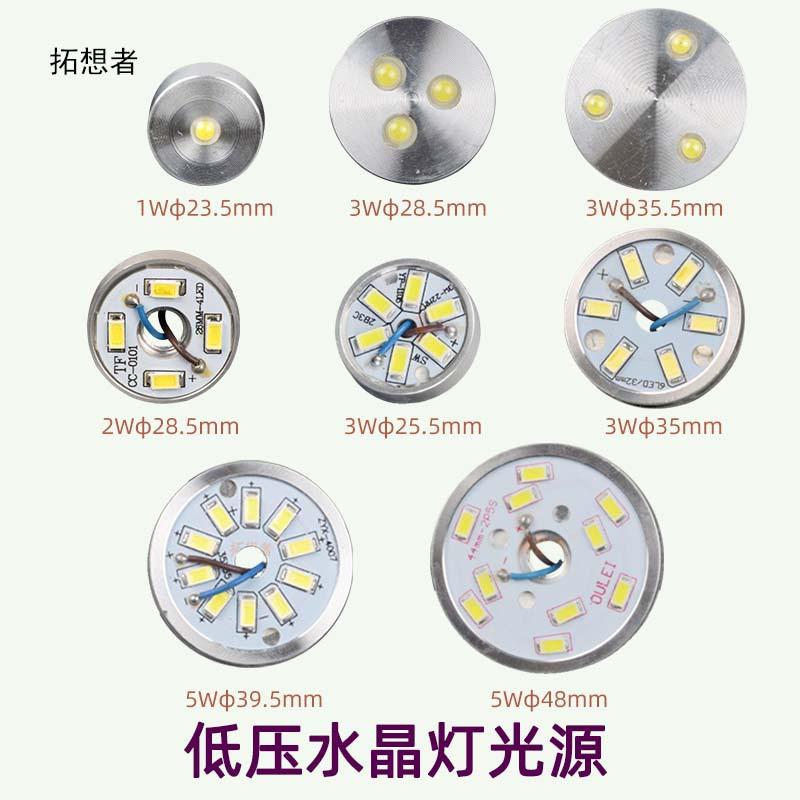 LED贴片光源 5730铝件光源板 M10牙孔白光 低压灯暖白光模组