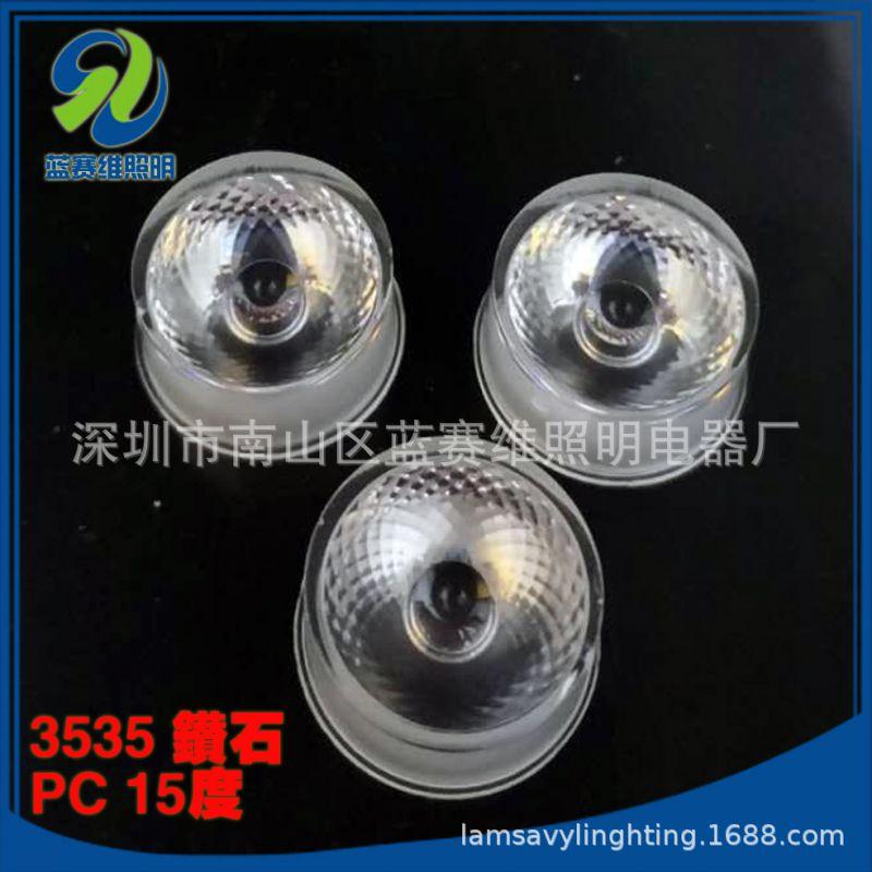 XPE3535螺旋光学15度聚光高杯防水led透镜射灯地埋灯