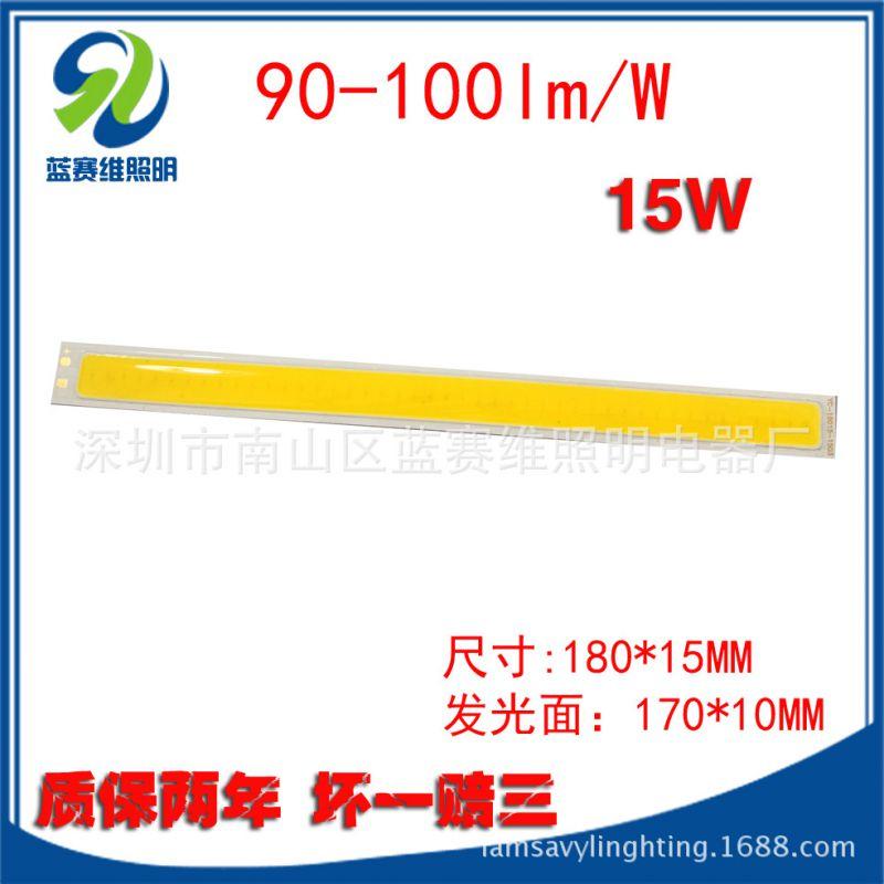 15W 单色COB条形led面光源灯珠3000K6000k厂家直销180x15