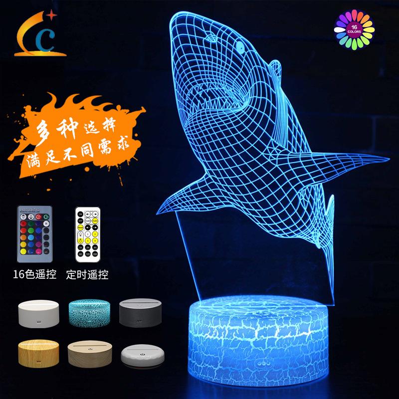 跨境专配鲨鱼系列 3d小夜灯led七彩触摸遥控灯创意礼品台灯视觉灯
