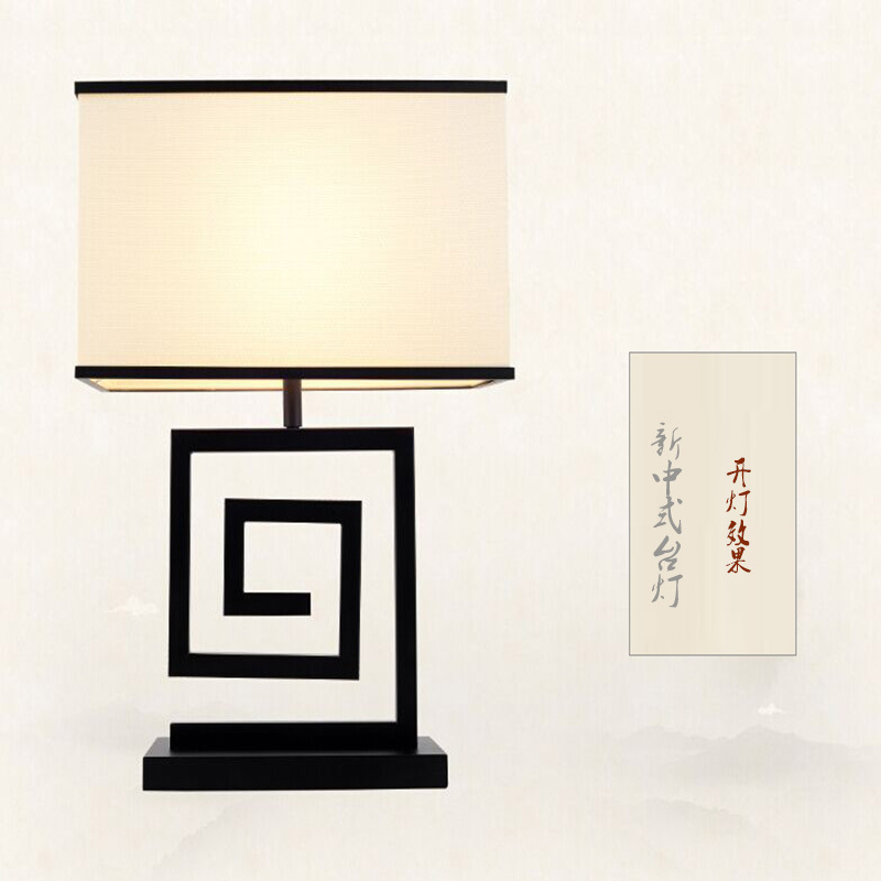 新中式台灯客厅灯现代简约创意书房酒店复古会所卧室床头装饰台灯
