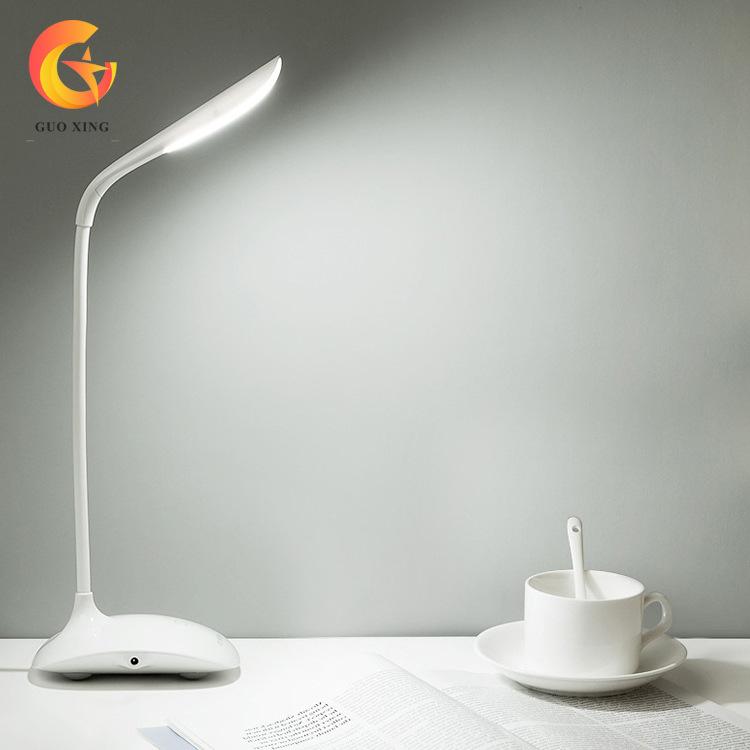 学生宿舍阅读led护眼台灯 可充电usb台灯 led小台灯 礼品台灯定制