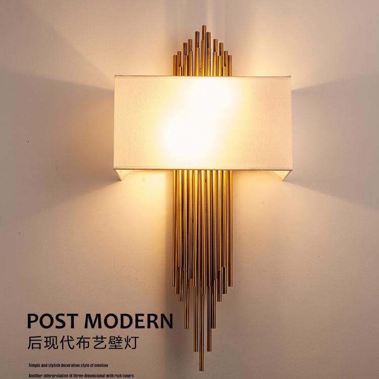 后现代创意个性复古工程样板间别墅壁灯设计师布罩铁艺酒店墙壁灯