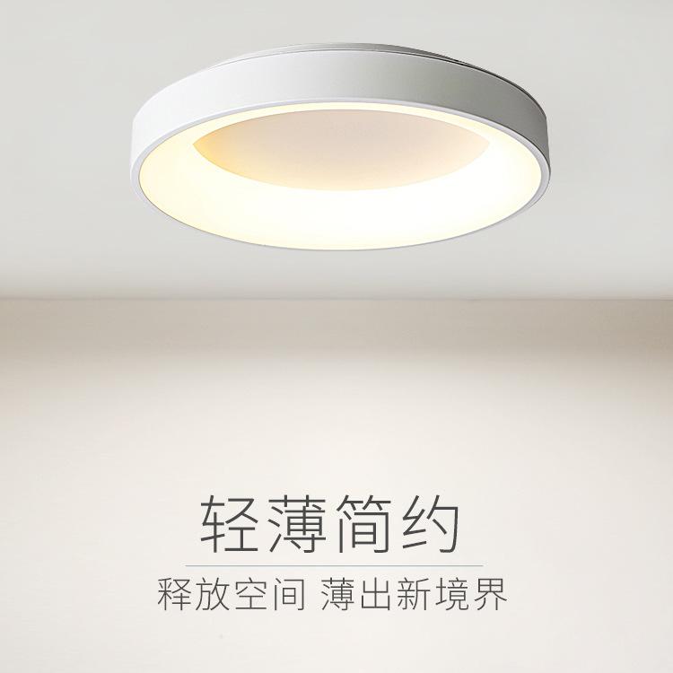 北欧吸顶灯卧室灯简约现代房间灯圆形led客厅灯家用书房餐厅灯具