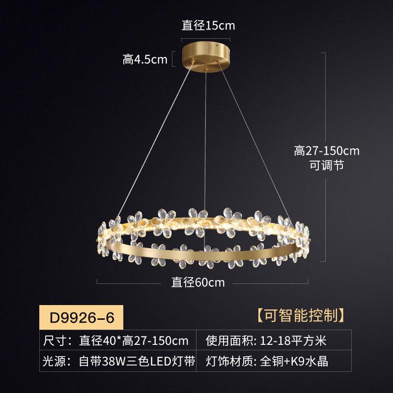 后现代全铜轻奢水晶吊灯客厅餐厅灯奢华卧室灯欧式灯具餐厅饭厅灯