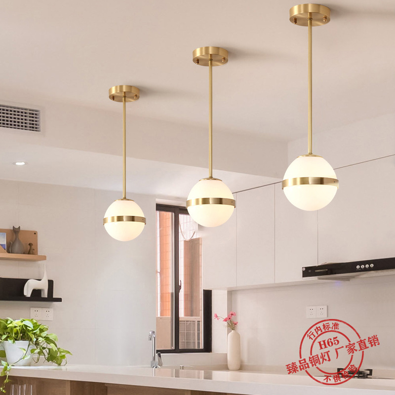 北欧餐厅吊灯单头三头吧台灯现代简约饭厅灯家用大气客厅led灯具