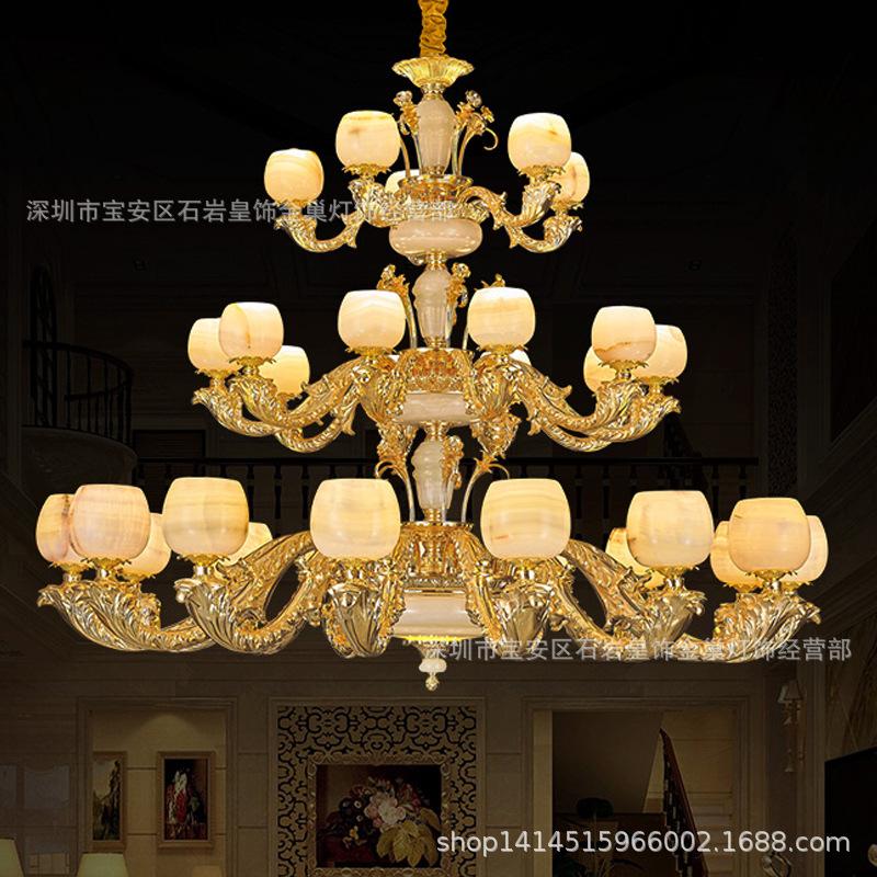 全铜欧式复式楼大吊灯纯铜玉石吊灯别墅全铜奢华客厅餐厅卧室吊灯