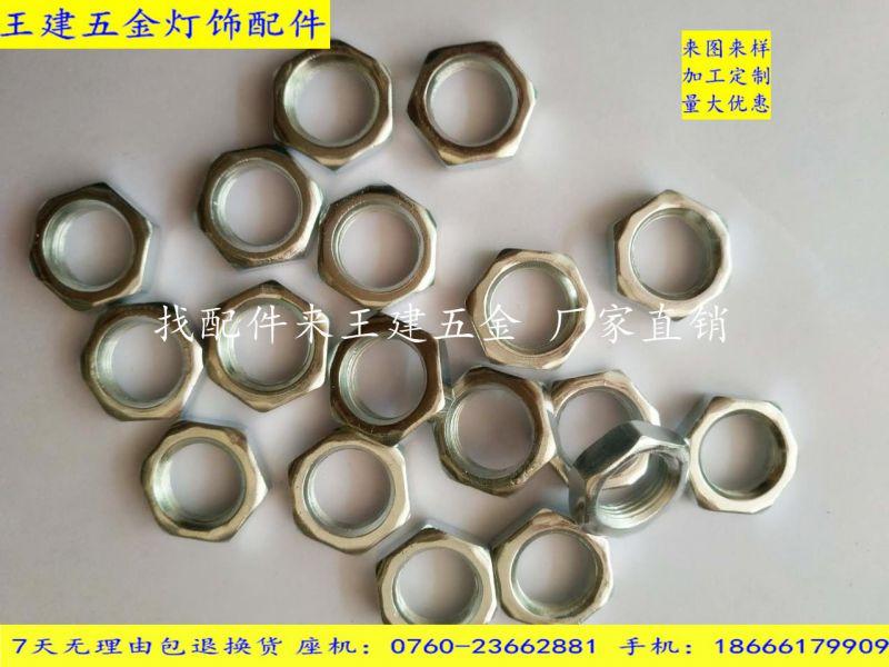 专业生产批发 12*1*5 细牙六角母 螺丝螺母灯饰灯具五金配件