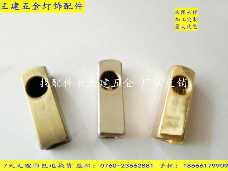 王建五金 烟斗12*12*25 方排烟斗 灯饰灯具配件量大从优 非标定做