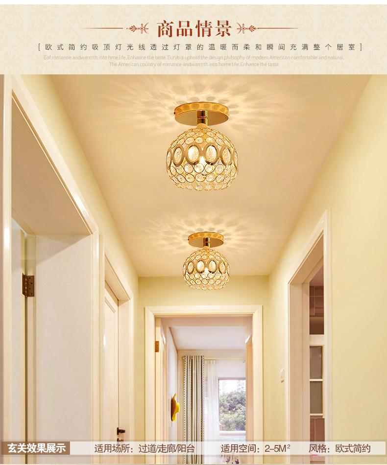 包邮 客厅水晶过道灯 走廊玄关灯公寓别墅走廊灯 时尚简约轻奢灯