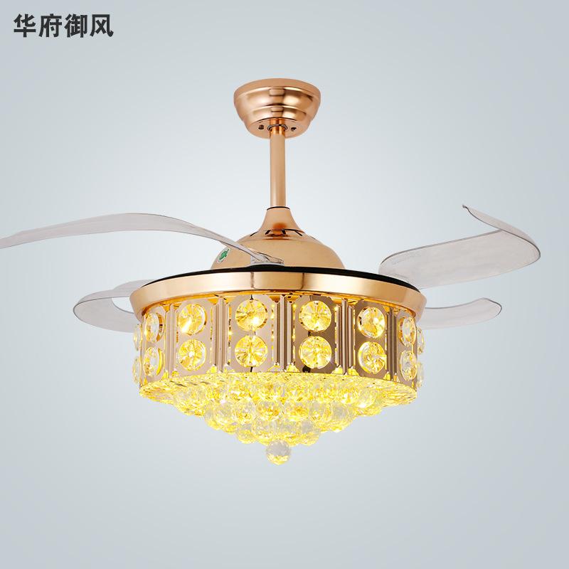 厂家直销 水晶吊扇灯家用客厅轻奢LED风扇吊灯隐形餐厅风扇灯
