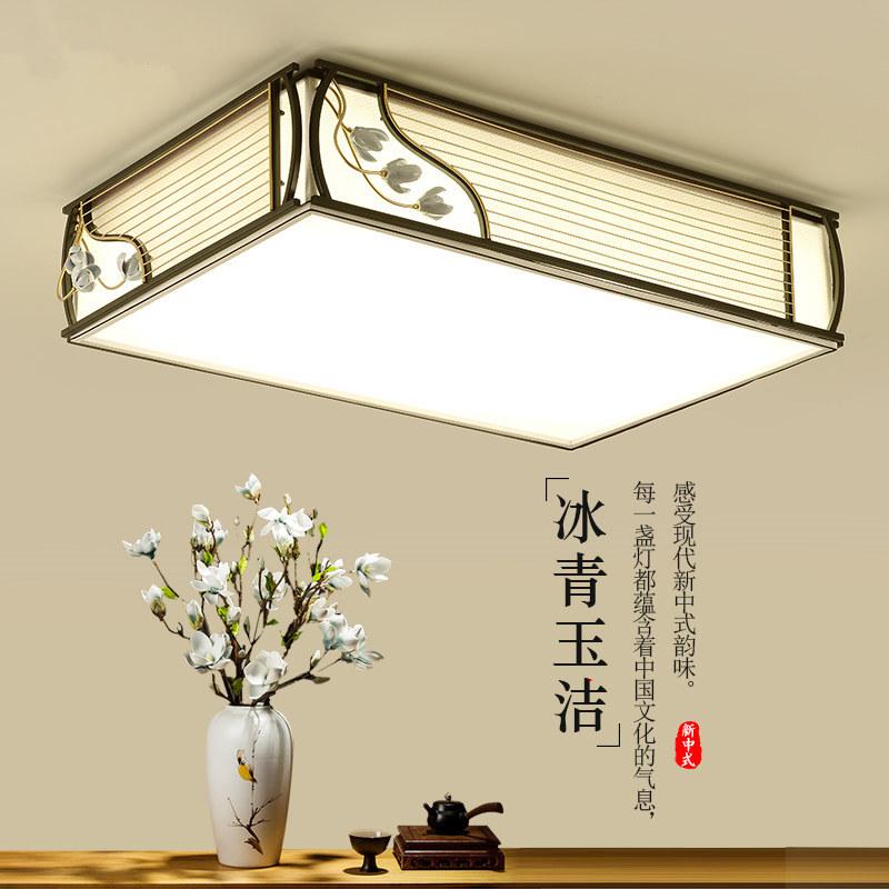 新中式吸顶灯客厅灯led简约现代长方形圆形卧室餐厅灯具大气家用