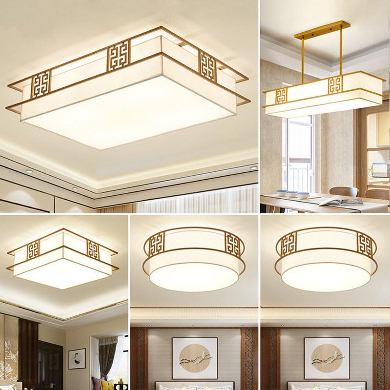 新中式吸顶灯客厅灯2020年新款餐厅灯具现代简约中国风卧室灯套餐