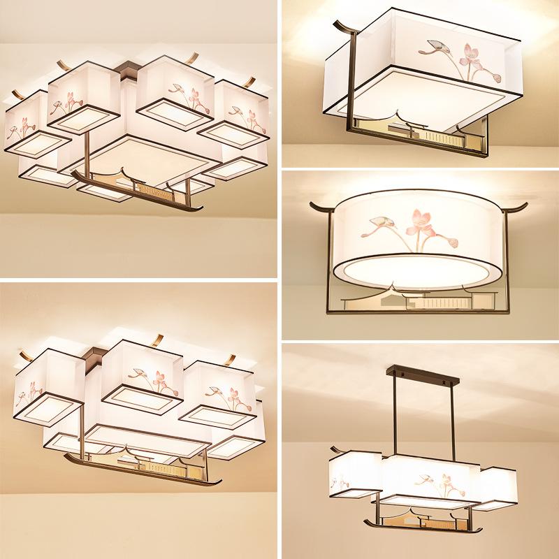 新中式吸顶灯2020新款客厅灯简约现代大气卧室中国风灯具套餐组合