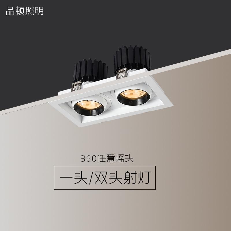 双头豆胆格栅灯单头射灯LED一头嵌入式天花筒射灯开孔10*20斗胆三
