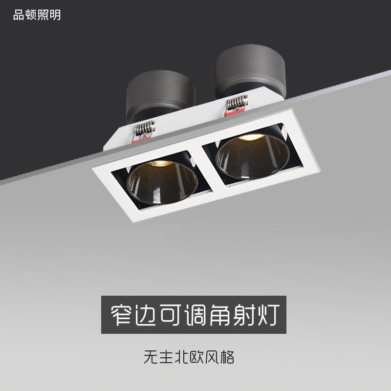 双头豆胆灯单头三头射灯无主灯筒射灯斗胆方型格栅灯嵌入式7W12W