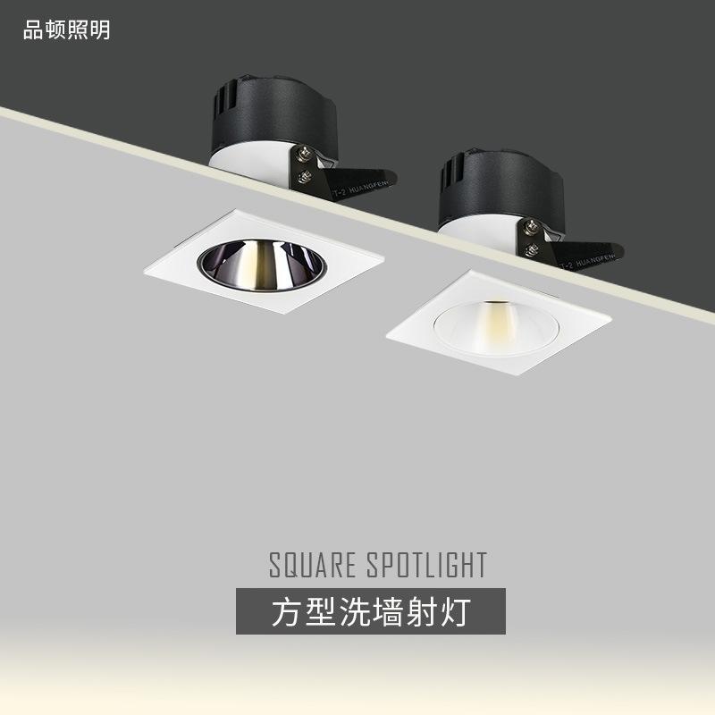 方型洗墙射灯方形射灯天花嵌入式开孔75MM无主灯筒灯斗胆一头防眩