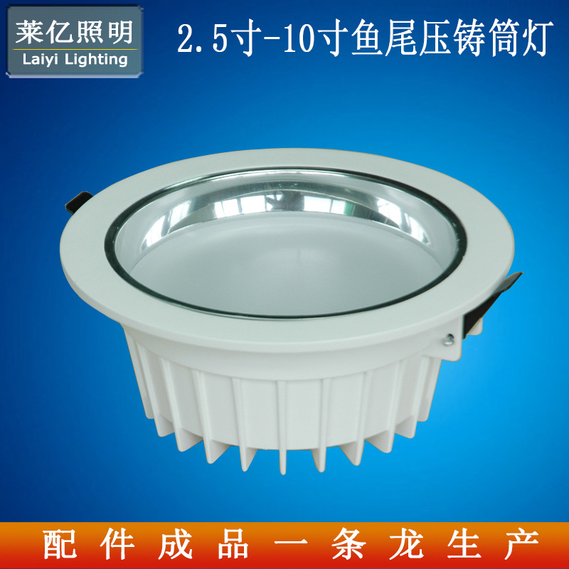 中山压铸厂直供 8寸压铸筒外壳 24W筒灯白光 新款喷白筒灯外壳