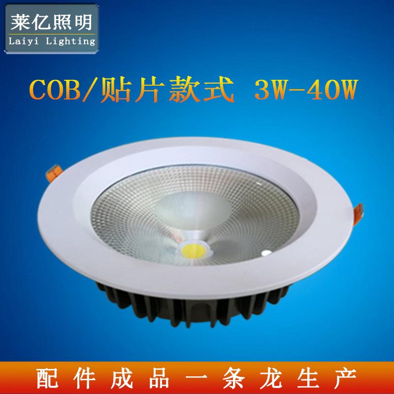 供应宝马压铸COB筒灯套件 5w10w15w20w30w40wCOB筒灯照明