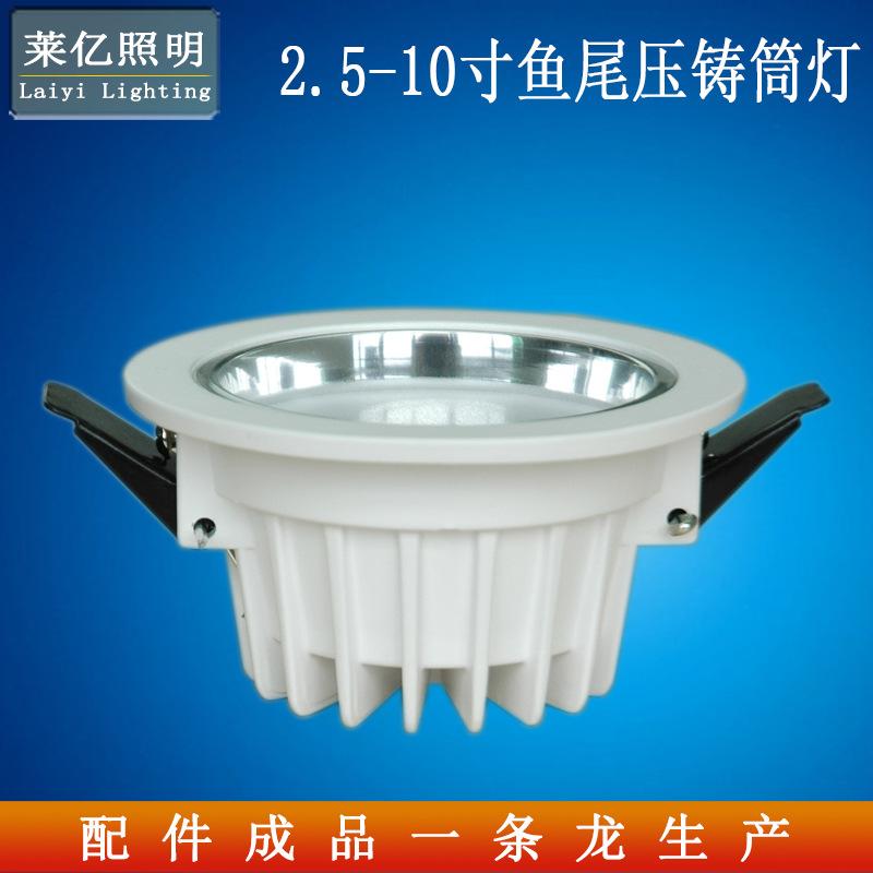 LED中山生产厂家 2.5寸压铸筒灯外壳 3W 5W筒灯 LED筒灯外壳套件