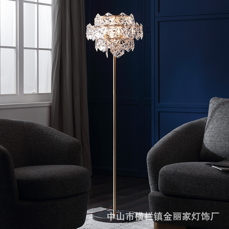 后现代轻奢落地灯客厅卧室简约时尚大气书房创意个性全铜灯具灯饰