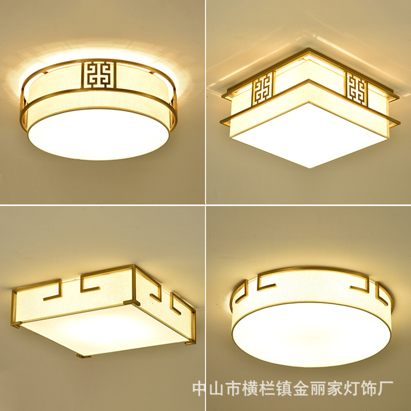 全铜新中式吸顶灯现代古典客厅灯具温馨大气LED餐厅卧室书房灯饰