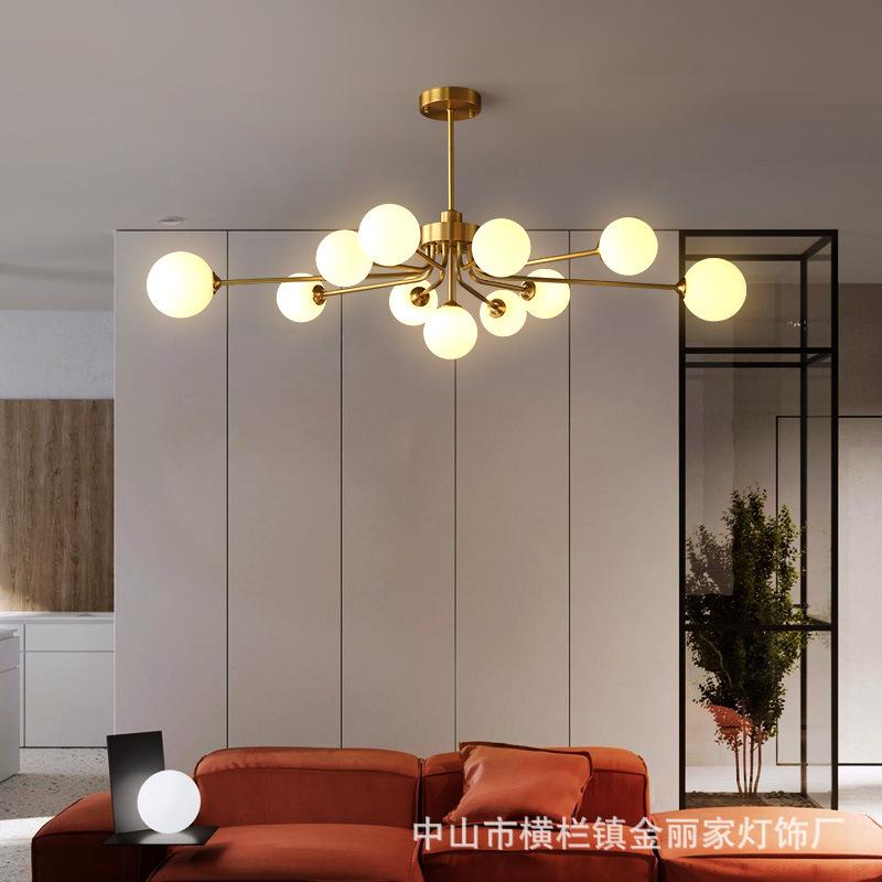 2020新款全铜北欧客厅吊灯创意餐厅卧室魔豆分子灯泡泡灯具简约