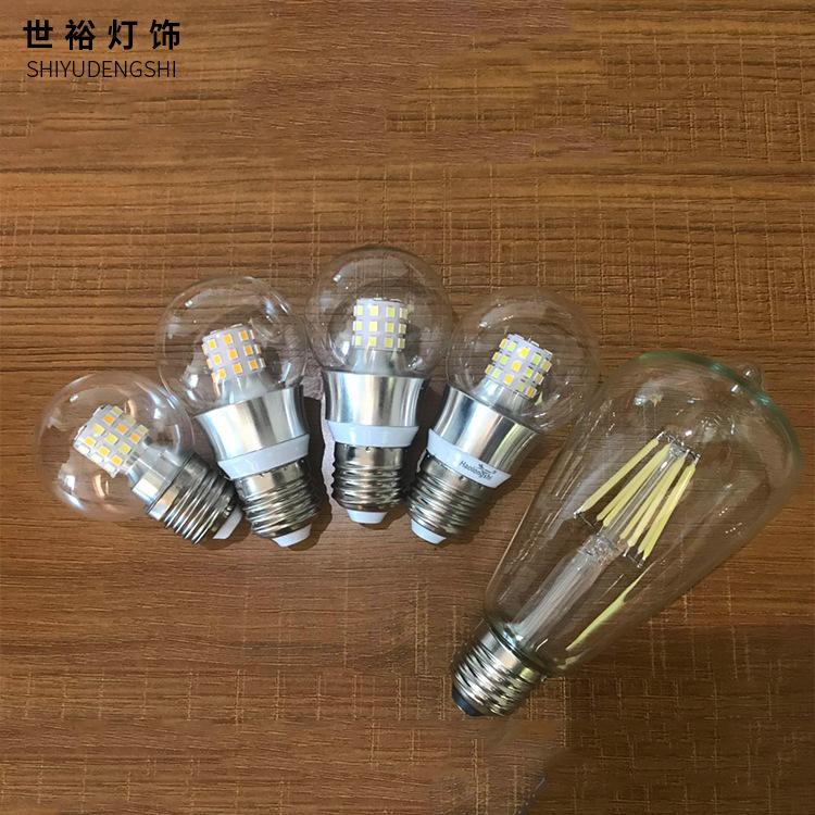 E27螺口led5/6/7/8瓦灯泡铝制恒流球泡爱迪生灯泡龙珠泡
